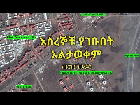 Voice Of Amhara Daily News  September 17, 2017