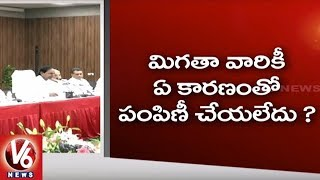 CM KCR Holds Review Meet On Rythu Bandhu And Rythu Bheema Schemes