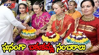 Bathukamma Celebrations Grandly Ends in Hyderabad