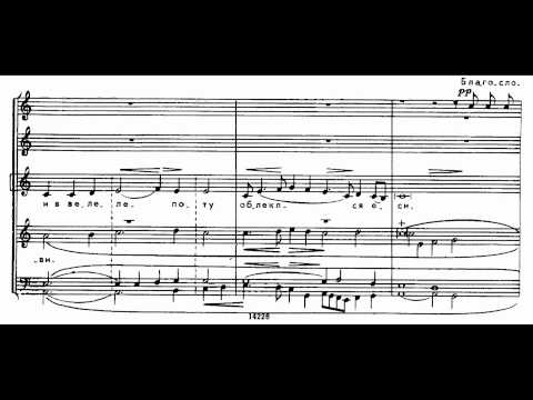 Rachmaninov Vespers - 2 Praise the Lord (Greek Chant, Ps. 104)