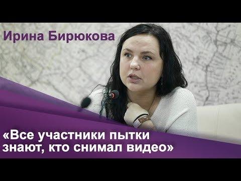 Адвокат, рассказавшая о пытках в ярославской колонии: о своих источниках и об отъезде из России