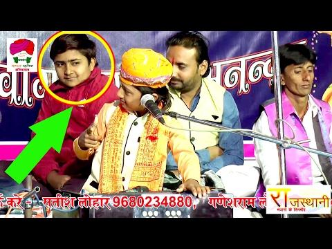 LAAGI JHADIYA || MARWADI DESI BHAJAN || SURESH LOHAR 2017