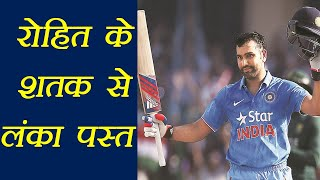 India Vs Sri Lanka 3rd ODI: Rohit Sharma slams 12th ODI Hundred | वनइंडिया हिंदी