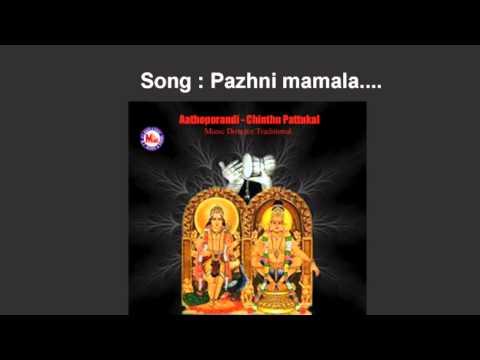 Pazhani Mamala - Aathoporandi Chinthupattukal video