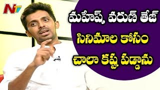 Priyadarshi About Mahesh Babu And Jr NTR | Mallesham Movie | Weekend Guest | NTV