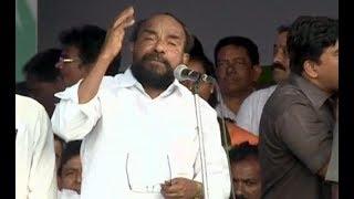 BC Leader R Krishnaiah Speech || మాట తప్పని వీరుడు జగన్:కృష్ణయ్య| YSRCP 'BC Garjana' Sabha | Eluru