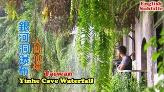 Travel in Taiwan, Yinhe Cave Waterfall is like a heaven on earth