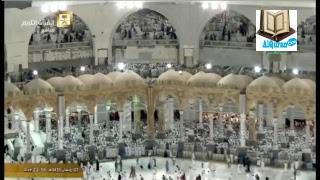 Live : Makkah Taraweeh ramadan 2017 Night 8 صلاة التراويح مكة المكرمة 2017الليلة