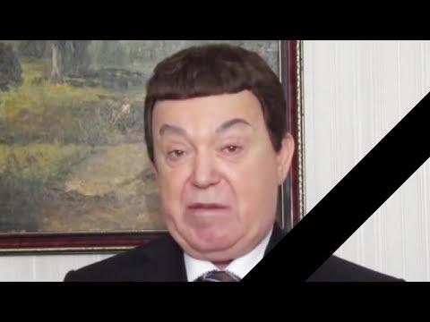 Кобзон умер: как Украина запомнила звезду-авторитета - Гражданская оборона