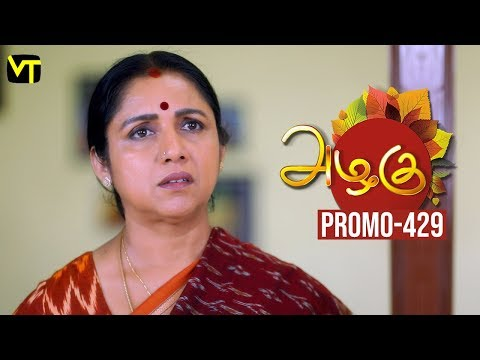 Azhagu Promo 18-04-2019 Sun Tv Serial  Online
