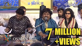 Ek Radha Ek Meera Donon Ne Shyam Ko Chaha By Osman Mir at BKS Bhagwat   Rameshbhai Ojha