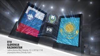 Словения до 18 : Казахстан до 18