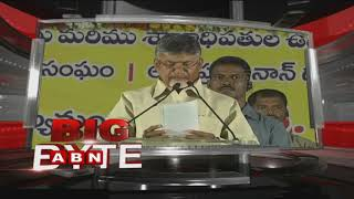 Pulwama Assault | CM Chandrababu slams PM Modi | Big Byte