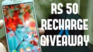 Indians Get FREE MOBILE RECHARGE with EarnTalkTime App|Latest Trick || 2017