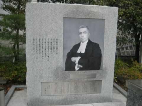 日本・「パール判事の石碑」