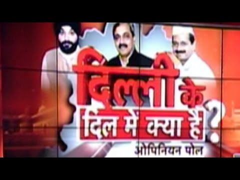India Today opinion poll hints at BJP Govt in Delhi