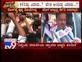 I Am Shocked After Vijayendra Denied BJP Ticket Says HDK mp3