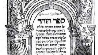 Why you must learn Zohar   Rabbi Sholom Yehuda Gross