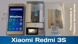 Xiaomi Redmi 3S: Распаковка и Первое включение (unboxing)