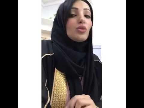 سعودية تحب النيك thumbnail