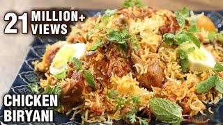 Homemade Chicken Biryani | Biryani Recipe | The Bombay Chef – Varun Inamdar