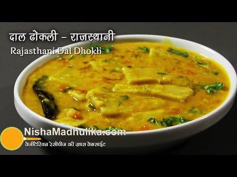 Rajasthani Dal Dhokli Recipe -  Rajasthani Daal Dhokli Recipe video