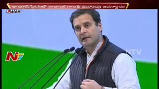 Rahul Gandhi Speech At 84th  Congress Plenary Session