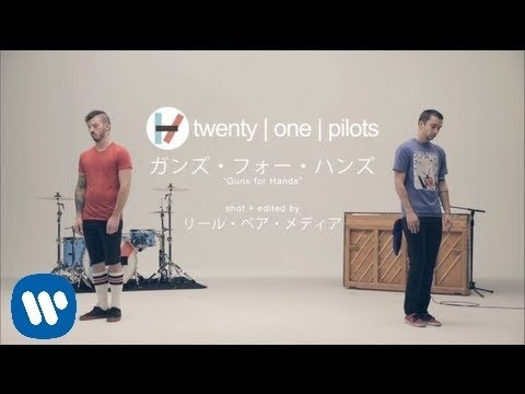 twenty one pilots: Guns For Hands OFFICIAL VIDEO