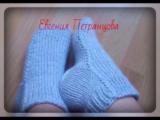 Необычный способ вязания носков спицами