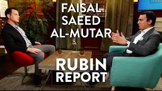Faisal Saeed Al-Mutar and Dave Rubin Discuss Politics and Religion (Full Interview)