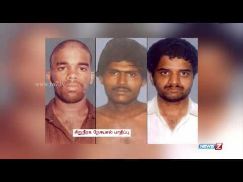 Rajiv Gandhi murder convict Perarivalan suffers from urinary infection | Tamil Nadu | News7 Tamil |