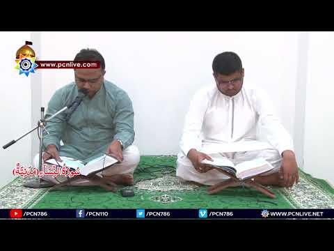 Quran Fehmi - 18 | Surah e Nisa'a Verse (60 to 91) | 8 April 2018