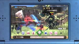 Xenoblade Chronicles on New Nintendo 3DS
