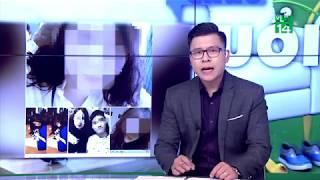 Sốc với lịch sử tình trường của cô gái ném con từ tầng 31 chung cư Linh Đàm, Hà Nội | VTC14