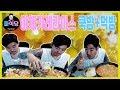 [BJ파퀴] 햄야채라이스 쿡방에서 먹방까지!