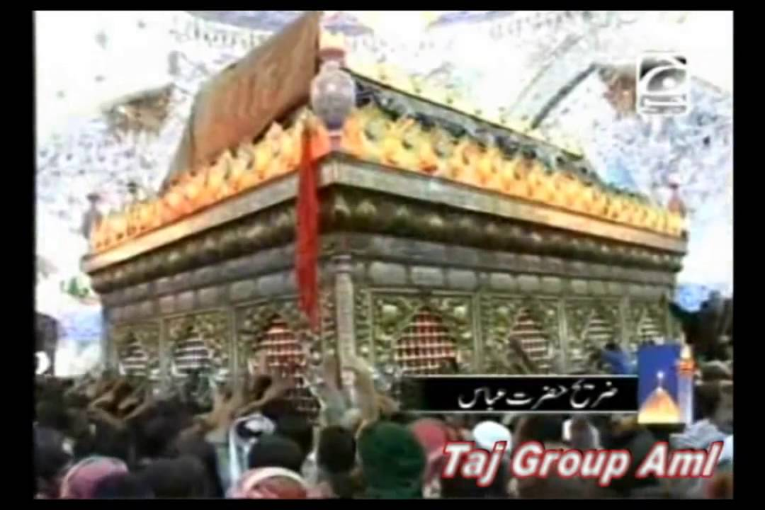 Miracle of Allah Water around Shrine of Hazrat Abbas Alamdar ( A.S ...