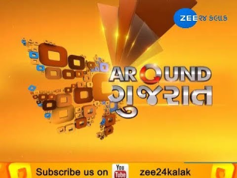 Top News from Gujarat | 20-07-2018 | Evening | Zee 24 Kalak