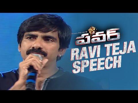 Ravi Teja Speech  Power Movie Audio Launch  - Hansika Regina...