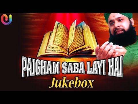 Top Ramzan Naat 2014 - Paigham Saba Layi Hai - Owais Raza Qadri...
