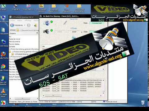 www.algerie-sat.org Dz multi Protocol sharing  شرح تشغل البرنامج جديد