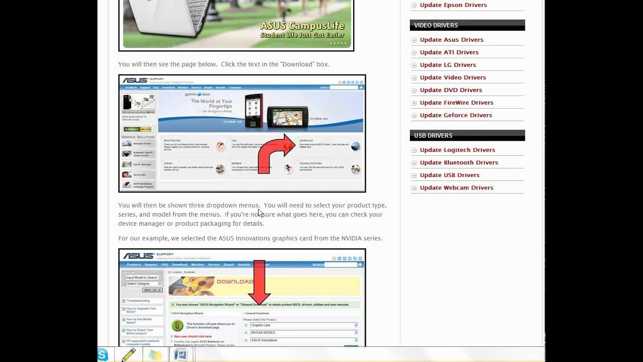 Acpi atk0110 скачать драйвер windows 7 x32