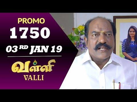 VALLI Serial | Episode 1750 Promo | Vidhya | RajKumar | Ajay | Saregama TVShows Tamil