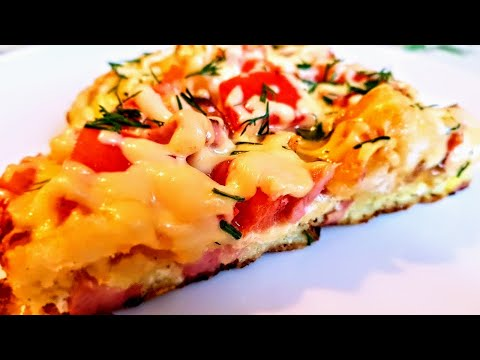 """Супер """"Пицца"""" без теста. Цыганка готовит. Пицца за 13 минут. Gipsy kitchen."""