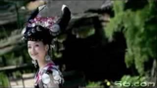 Hmong Miao song