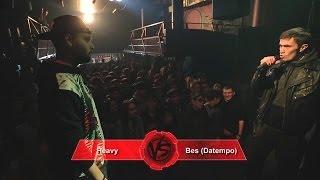 Versus Main Event #4 (сезон II): Bes (Datempo) VS Heavy