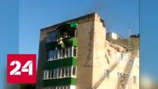 После взрыва газа в Заинске госпитализированы семь человек - Россия 24