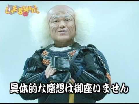 辻本茂雄の画像 p1_17