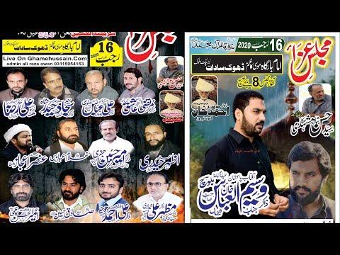 Live majlis aza ........ 16 Rajab 2020 at chakmalook chakwal