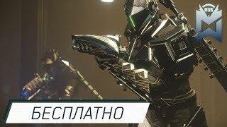 Destiny 2 БЕСПЛАТНО. Стоит ли играть?