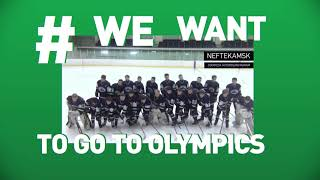 #WeWantToGoToOlympics: Young Russian hockey players show support for banned athletes